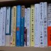 ミニマスト本がたくさんあるという矛盾