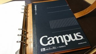 システム手帳の使い方(A5ノートは40枚のものに変えてスリム化を)